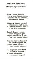 Panayot Pipkov was born on November 21, 1871, in Plovdiv