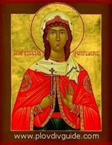 ST. VARVARA (St. Barbara) - December 4
