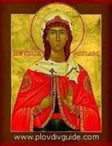ST. VARVARA (St. Barbara)