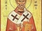 NIKULDEN  (St.  Nikolaus der Wundertäter)