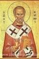 NIKULDEN (St. Nicholas the Wonderworker)