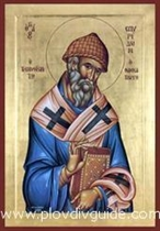 SPYRIDONOVDEN (St. Spyridons Day)
