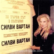 Silvie Vartan with the Stara Planina (Balkan Range) Order, Second Class
