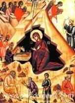 BADNI VECHER (CHRISTMAS EVE)