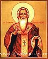 Стефановден (Св.първомчк. и архидякон Стефан; Преп. Теодор Начертани)