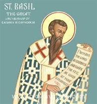 Today is VASSILYOVDEN (aka. St. Vasilij or St. Basil, the Great)