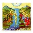 Today is BOGOYAVLENIE / YORDANOVDEN (Epiphany)