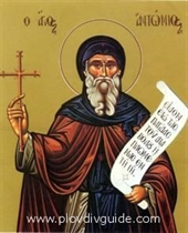 Today is ANTONOVDEN (St. Anthonys Day)