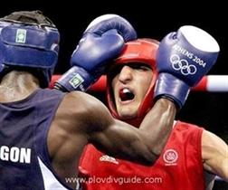 """Das дlteste Boxturnier in Europa - """"Strandshata"""" wird in Plovdiv stattfinden"""