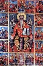 ST. HARALAMBOS (Charalambos) der Märtyrer