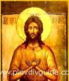 Heute zelebriert die orthodoxe Kirche den Hl.Alexus