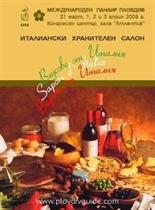"""Italian Food Salon exhibition """"Tastes of Italy"""""""