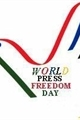 3 май - Световен ден на Свободата на печата