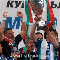 "The final match for the ""Ford Moto Pfoe"" Football Cup of Bulgaria"